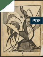 مجله خروس جنگی دوره اول  شماره 1