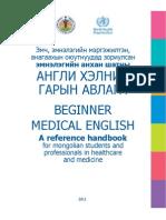 Beginner Medical English