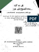 Srimat Bhagavada Vina Vidai-Tamil