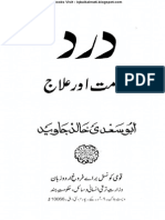 Dard Alamat Aur Ilaj (Iqbalkalmati.blogspot.com)