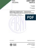 NBR 15575-2_2013
