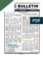KCGC Bullettin - Volume 1, Issue 2