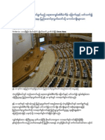 HPPs in Parliament