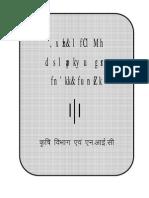 Manual Agri Subsidy c