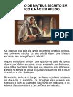 evangelhodemateusescritoemhebraicoenoemgrego-131023080943-phpapp01