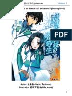Mahouka Koukou No Rettousei Volumen 5(Cap.1 & 6)