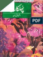 PHULKARI by Ishfaq Ahmad