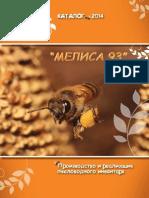 Katalog_Melisa93_2014.pdf