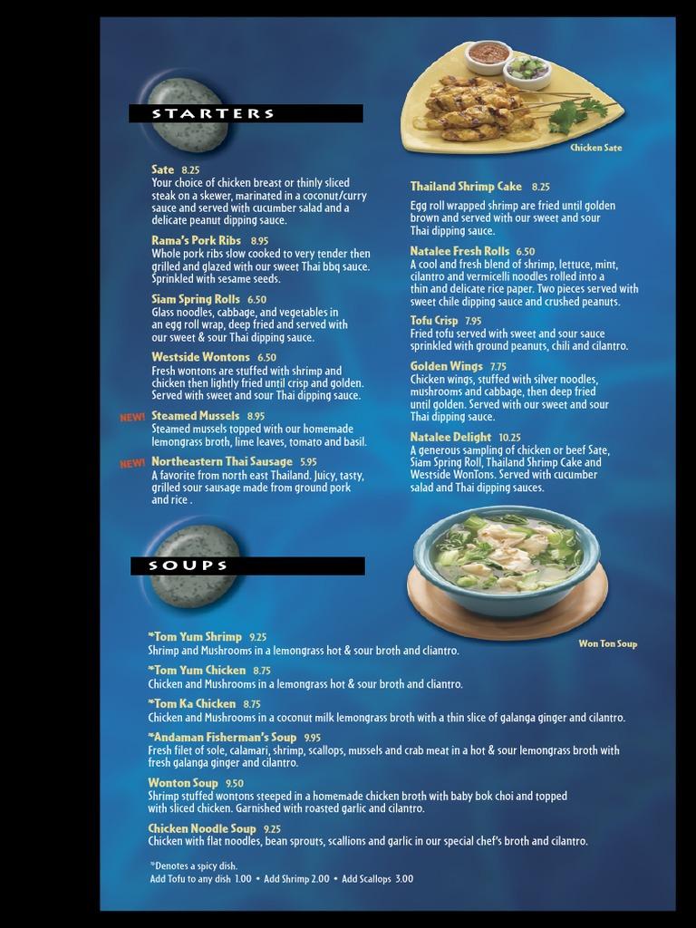 Thal Sin | Thai Cuisine | Curry