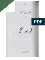 Imran Series No. 013 - Qabr aur Khanjar (The Grave and The Dagger)