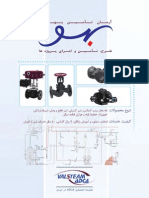 Catalog steam trap