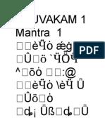 Rudram in Sanskrit