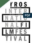 2ο Διεθνές Φεστιβάλ Κινηματογράφου Σύρου (26/7-1/8/2014)