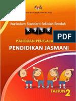 Buku Panduan Pendidikan Jasmani Tahun 2