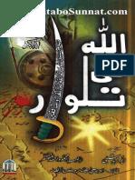 Allah Ki Talwar (Hazrat Khalid Bin Waleed) - Abu Zaid Shibli