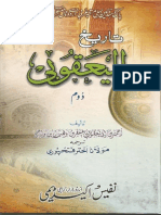 Tareekh e Yaqoobi - Vol 1