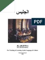 AL-JALEYS PART 1-MOHAMMED JİYAD
