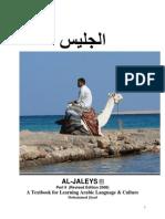 AL-JALEYS PART 2-MOHAMMED JİYAD