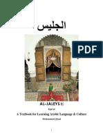 AL-JALEYS PART 3-MOHAMMED JİYAD