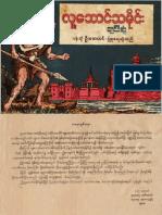 HistoryofMankind