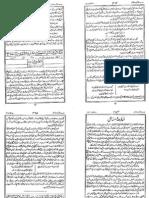 SuraAlBaqarah393-427