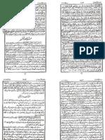 SuraAlBaqarah682-698