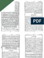 SurahAAleImranPage153-199