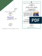 2014-Tone _8_ Plagal 4 - 10 Aug - 9 AP-9 Matt - After Transfiguration