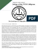 Hieronymus Vivant - On the Symbology of the NUR Calligram (Draft NOV 2007)