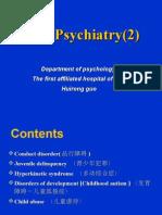 child psychiatey(2)