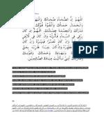 رضينا بالأسلام دينا وبحمد ص نبيا ورسولا
