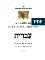 TMS Hebrew Grammar