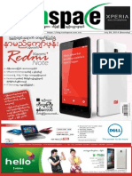 TechSpace [Vol-3, Issue-16] FB