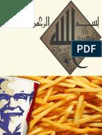 Final Presentation On KFC