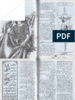 Tum Aakhri Jazeera Ho by Amna Riaz Part 1