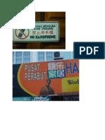 gambar kesalahan ejaan