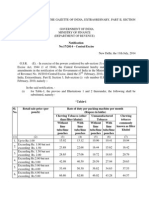 Central Excise Tariff Notification No.17/2014 Dated 11th July, 2014
