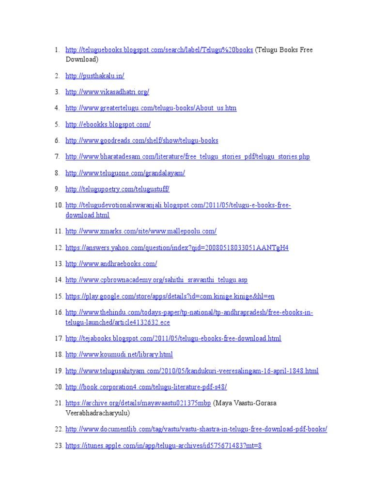 Site ebook wap
