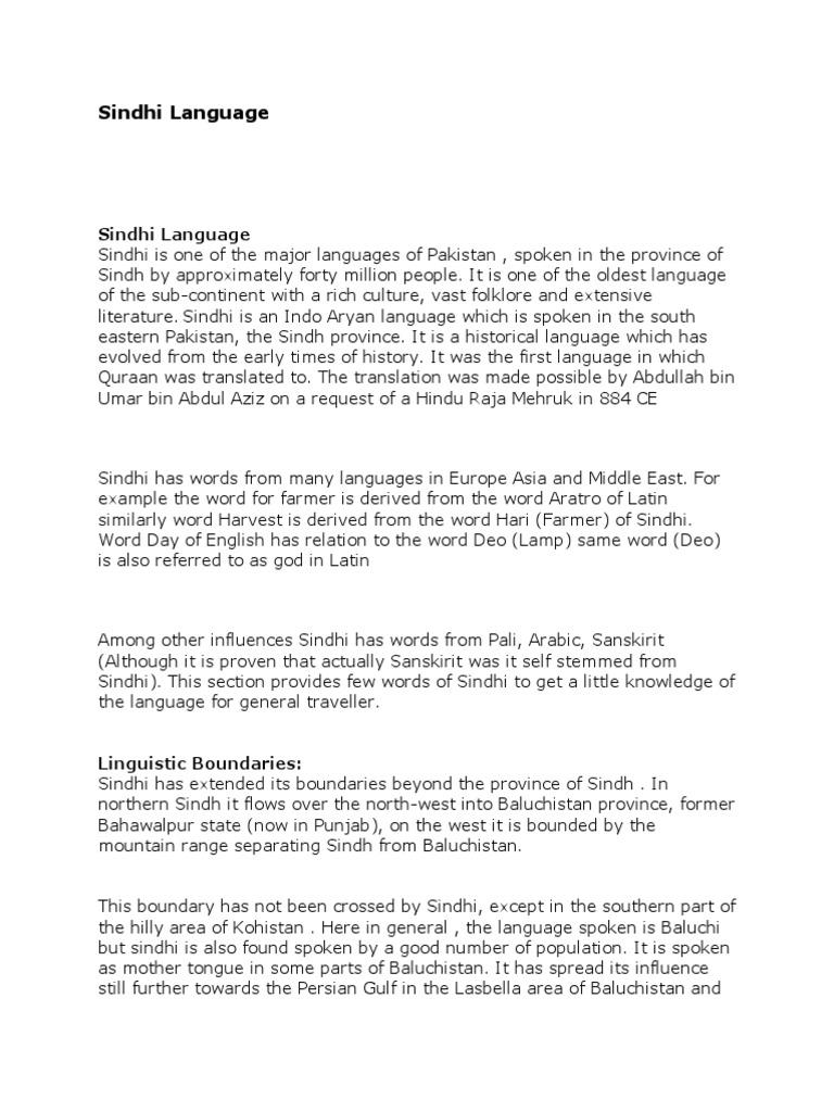 Sindhi Language for PresentationSindhi Language for Presentation