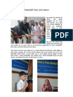 Opening Kid's Corner in Dr. Sadeq Library, BIIT