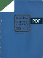 1985 Seiko Catalog.V1