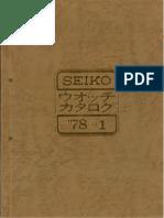 1978 Seiko Catalog.V1