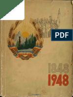1848 in Principatele Române - Album