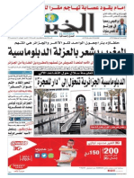 Journal EL KHABAR du 24.07.2014.pdf