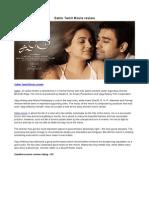 Salim Tamil Movie Review