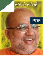 Vedanta Sandesh - Dec 2009