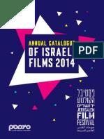 Israeli Film Catalogue 2014