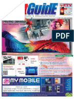 Netguide Journal ( Vol-3 , Issue-44 )