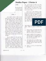 Prelim 2013 Paper 2 Hindi
