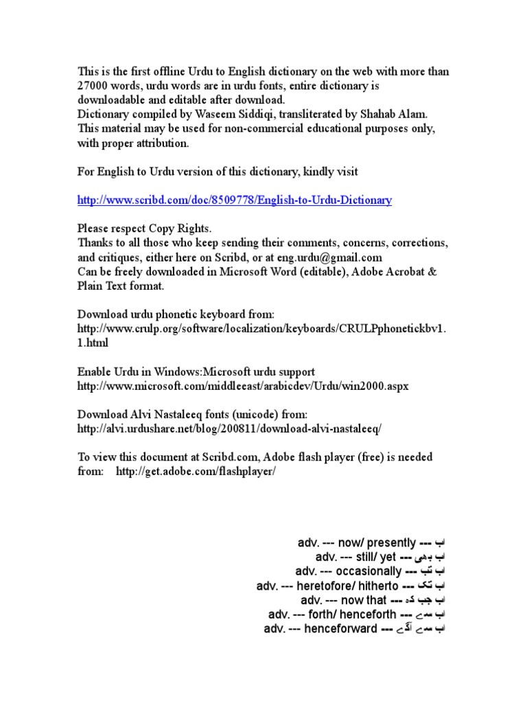 Urdu English Dictionary 1 reply last reply reply quote 0. scribd